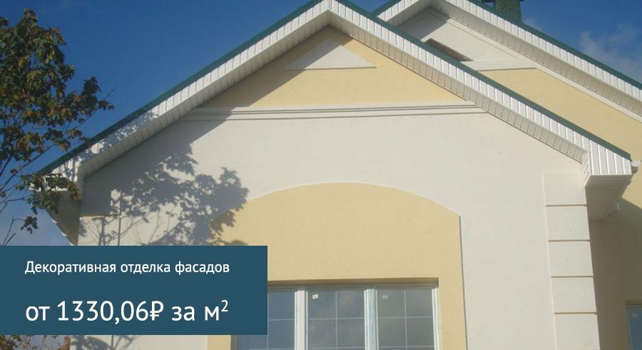 Проекты домов, коттеджей - barletteru
